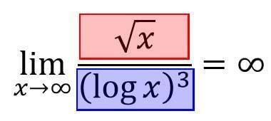 指数関数・対数関数・多項式の発散速度について