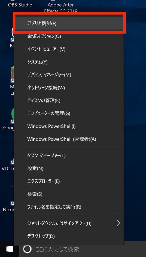 【環境構築】WSLを使ってWindowsに便利なコマンドライン環境を構築しよう